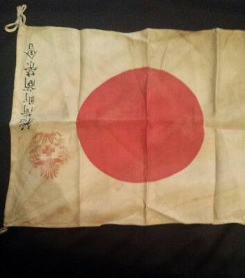 ww2 rare red cross Ja panese flag small displayable