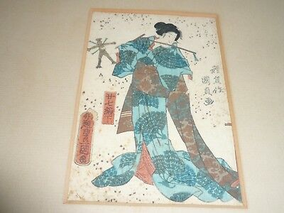 ANTIQUE EARLY 1850-60s JAPANESE WOODBLOCK PRINT BY ARTIST KUNISADA