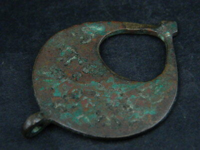 Ancient Bronze Pendant Islamic 1200 AD #BR7470