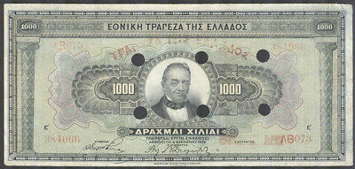 GREECE - 1000 Drachmai 1941 WW2 Cancelled Note P-115 (Punch Holes on P-100) (F)