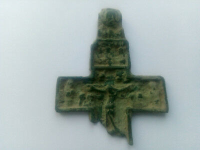 Byzantine cross   Metal detector finds.
