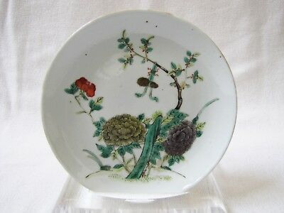 Antique Chinese Porcelain Plate. Late 19th Century