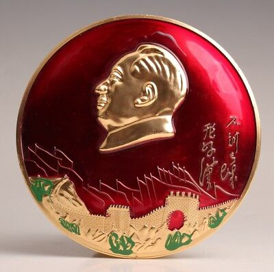 Chinese Metal Decoration Commemorates Plate Chairman Mao Zedong's Great Wall