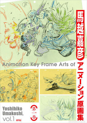 DHL) Animation Key Frame Arts of Yoshihiko Umakoshi Vol.1 My Hero Academia Book