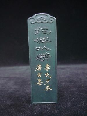A Set of Rare 10pcs Fine Quality Old Chinese Colourful Carving Ink Sticks Marks