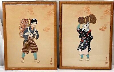 Pair of Framed  Traditional Japanese Farmworkers Applique Vintage Souvenir