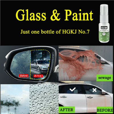HGKJ Full Car Nano Hydrophobic Coating Windshield Paint Waterproof Liquid 50ML-