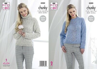 KINGCOLE 5282 Adult Chunky KNITTING PATTERN  28-46inch-not the finished garments