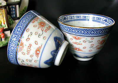 Zhongguo Rice Grain Tea Cups Set of Tw0 Imari Colors Chrysanthemum Teacups