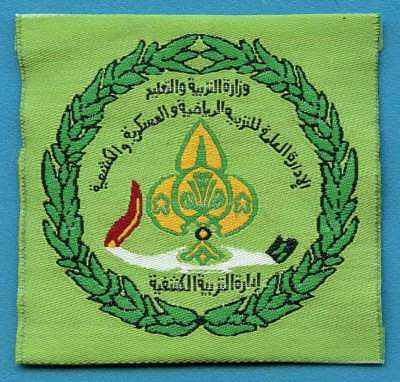 ARAB Scout badge / patch. WORTH A LOOK!
