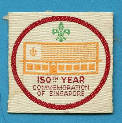 Old SINGAPORE Scout badge / patch. WORTH A LOOK!