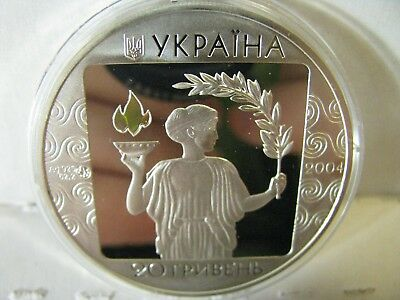 28th OLYMPIC GAMES ATHENS Ukraine 2004 Silver Proof 2 Oz 20 Hryvnia Coin KM# 344