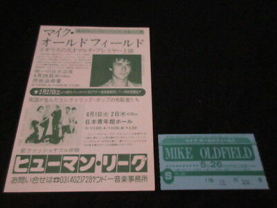Mike Oldfield 1982 Japan Tour Promo Flyer with Concert Ticket Stub PROG