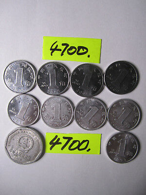 10 x  coins from    China    15  gms      Mar4700/1