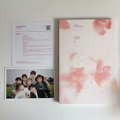 BTS The Most Beautiful Moment in Life HYYH