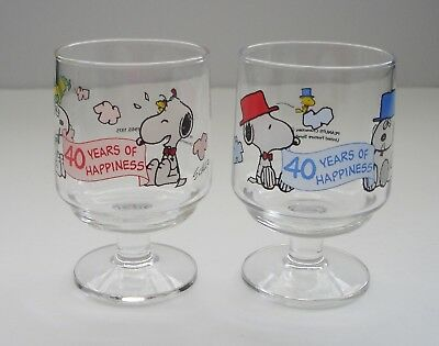 "2 Vintage Peanuts Snoopy Footed Glasses ""40 Years of Happiness"" Schulz"