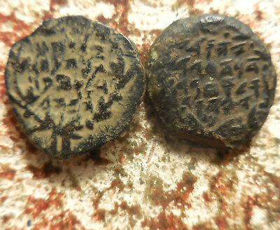 Lot of 2 VF Ancient Coins of the Jewish Priest Kings! Jerusalem: Proto Hebrew!