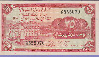 Sudan 25 Piastres Banknote,9.15.1956 Extra Fine Condition Cat#1-B-A-5070