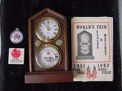 1982 World's Fair Clock & Watch  - Knoxville, Tennessee  - #134