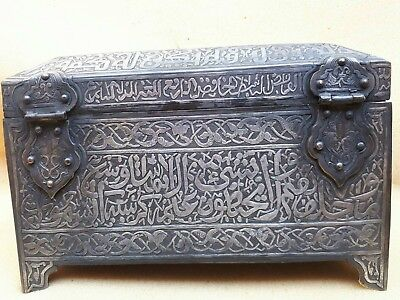 Old Antique Islamic Box Qur'an Inlaid With Silver Cairoware Brass Bersain 25×19