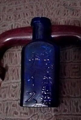 Old Vintage Rare Cobalt Blue Small Glass Bottle Chinese? Writing Tm