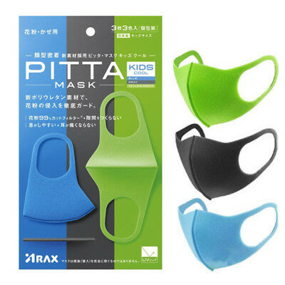 [PITTA JAPAN] Reusable Face Mask 99% Air Pollution Filter for CHILDREN 3pcs NEW