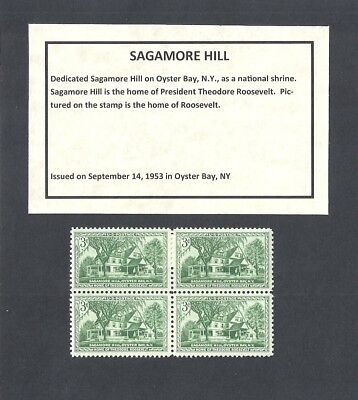 1023 - Sagamore Hill - US Block of 4 with Informational Card -a