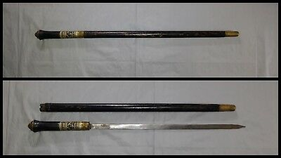 British Military Sword Swagger Stick