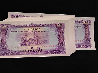 Lot of (100) SEQUENTIAL Laos 50 Kip Paper Money/ Currency UNCIRCULATED