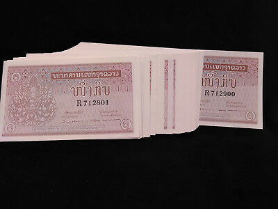 Lot of (100) SEQUENTIAL Laos 1 Kip Paper Money/ Currency UNCIRCULATED