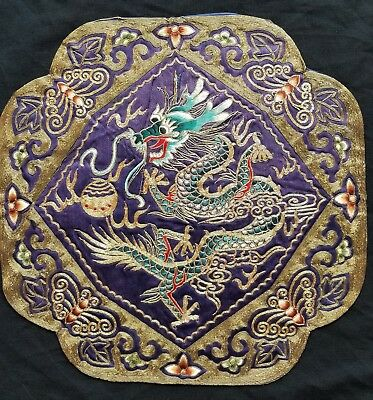 Chinese Embroideredd Silk Qing Dynasty 5 & 4 Toe Dragon
