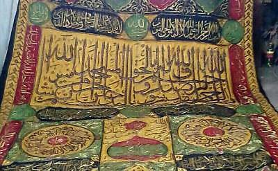 HUGE OLD ANTIQUE ISLAMIC CAIROWARE INLAID WITH BRASS OTTOMAN CURTAIN KAABA 6x3m