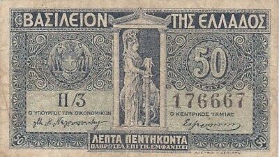 1920 Greece 50 Lepton Note, Pick 303