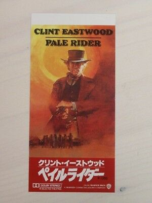 PALE RIDER Ticket Stub Movie Japan Clint Eastwood Michael Moriarty