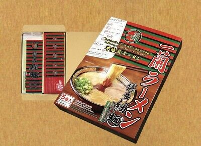 Ichiran Ramen Noodle Tonkotsu Fukuoka Japan 5 meals F/S with Tracking Number