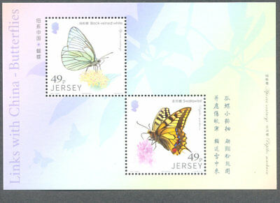 Jersey-Butterflies 2017 links with China small min sheet mnh