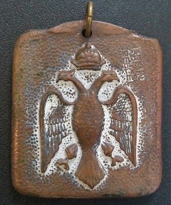Ancient Egyptian Pendant Copper Hand Embossed cat and 2 head Eagle Figure Rare.