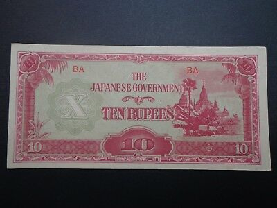 Japanese.ww Ii 1943 10 Rupees Burma Occupied  Bank Note -:- Issued.