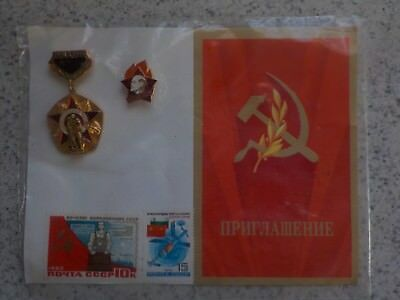 Former Soviet Union Metals and Stamps. 1982 Workers Stamp, 1988 Space Stamp