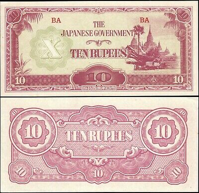 Burma /Japan Occup 1942-44 WWII - 10 Rupees, Military Note UNC