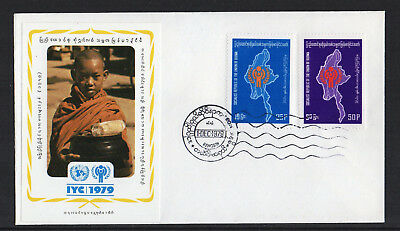 Burma - 1979,  International Year of the Child FDC