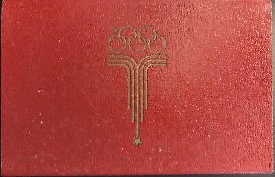 1980 Olympic Stamp Program & 1976 Set of Coins