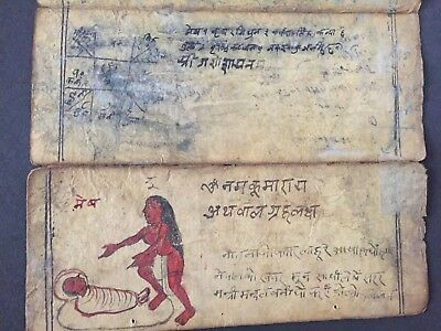 Old Sanskrit Book - Manuscript - Woman and Child - Accordion Style - Paper