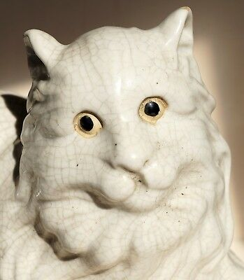 Old Item ~ Vintage Old Chinese Shiwan Porcelain Cat ~ Never Used