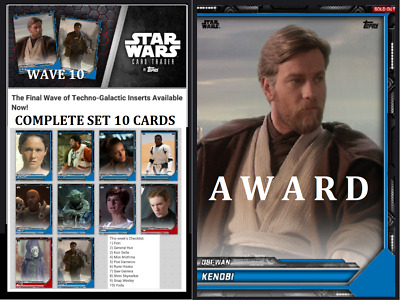 Topps Star Wars Card Trader Techno-Galactic Insert Wave 10  [Set 10 Cards]