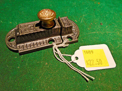 VINTAGE EASTLAKE CABINET LATCH w/ BRASS KNOB & w/KEEPER   (1689)