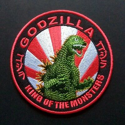 Godzilla King Of Monsters Morale Japan Iron On Patch