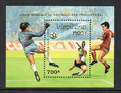 Laos - 1994, World Cup  '94 Mini-Sheet MNH