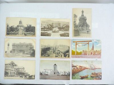 Early 1900's Chinese Postcard Lot MUKDEN Vtg Antique China Shenyang Dailen RPPC