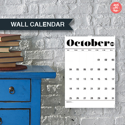 2019 Wall Calendar. Large A3 Yearly Wall Planner. One month per page. B&W C908